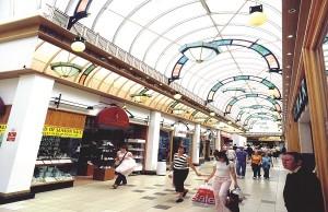 Bow Street Mall, Lisburn
