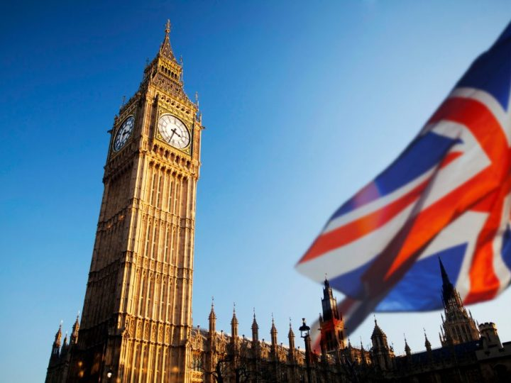 Trade NI Westminster Reception and launch of its 'Vision 2030′